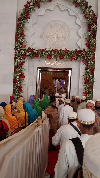 Raudat Tahera - People offering tribute at Raudat Tahera on occasion of first Death anniversary (2015) of Syedna  Mohammad Burhanuddin RA resting here.