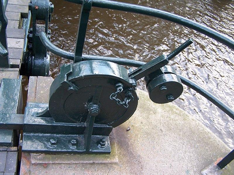 Peperbrug in Amsterdam  Monument  Rijksmonumentennl # Wasbak Blokjes_014242