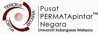 PERMATApintar National Gifted Center - Image: Permata Logo