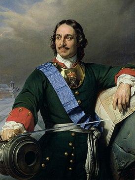 Романтизированный портрет Петра I Поль Деларош, 1838