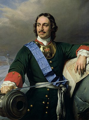 Moire (fabric) - Peter the Great wearing the insignia of the Order of St. Andrew and a moire ribbon sash