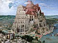 Pieter Bruegel the Elder - The Tower of Babel (Vienna) - Google Art ProjectFXD.jpg