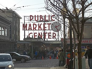 Pike Place Market - Image: Pike Place Market Center Sign