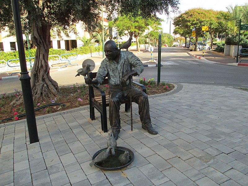 כיכר ויסמונסקי בגבעת שמואל