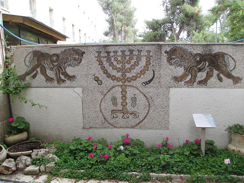 יד יצחק בן צבי