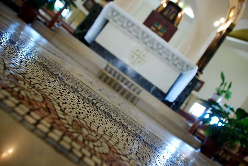 Mosiac Church Floor Tiberias