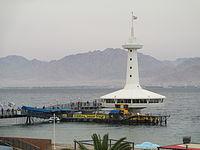 PikiWiki Israel 41914 Underwater observatory in Eilat.JPG