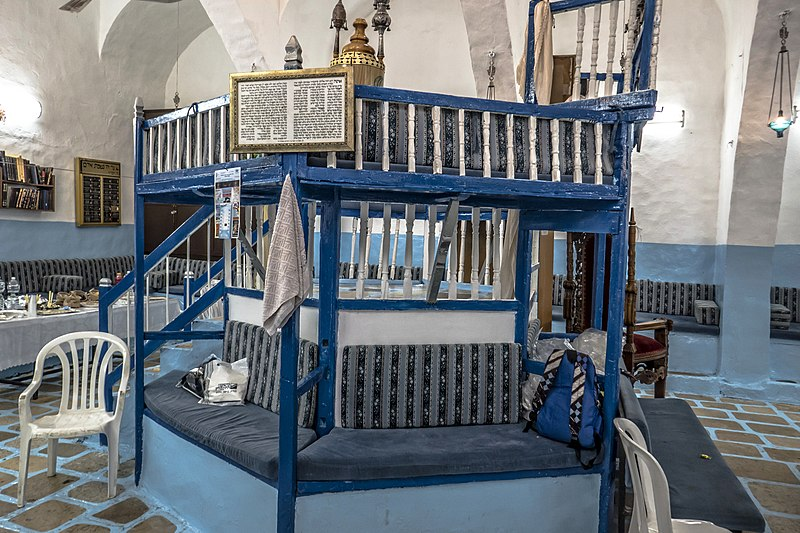 צפת העתיקה,בית הכנסת אלשיך