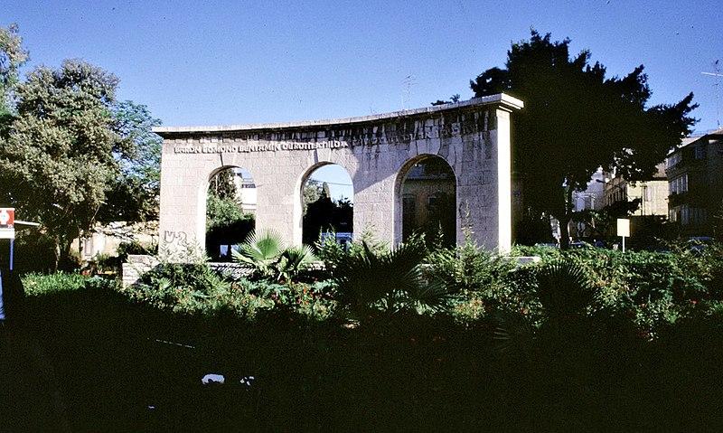 אנדרטת שער הברון
