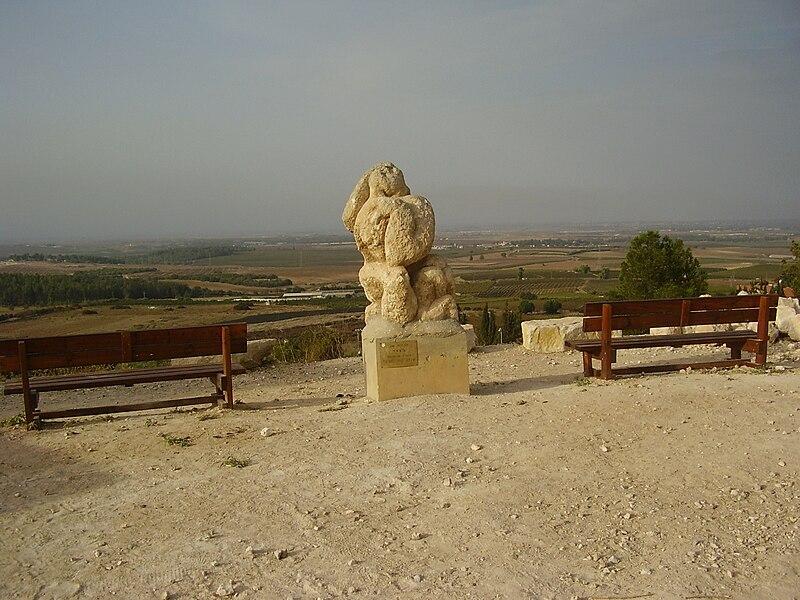 תצפית כרמי יוסף