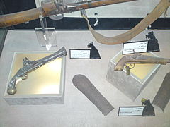 Pistols - Afsharid Empire