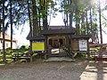 Planinarska kuća, Spomenik prirode Slapovi Sopotnice, Srbija (43).jpg