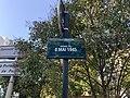 Plaque Avenue 8 Mai 1945 - Pantin (FR93) - 2021-04-27 - 2.jpg