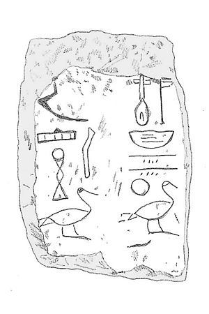 Ameny Qemau - Image: Plaque Qemaw by Khruner