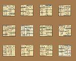 Plates of the Twelve Lunar Months LACMA M.84.64.1-.12 (2 of 2).jpg
