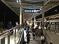 Platform of Huanggang East Station at night.jpg