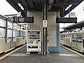 Platform of Meinohama Station 4.jpg