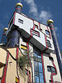 Plochingen Hundertwasser-1206 002.jpg