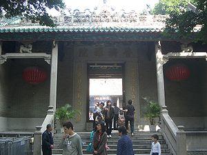 Treaty of Wanghia - Façade of the Kun Iam Temple, where the treaty was signed.