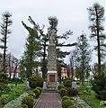 Pomnik wolności Sokołów Młp.jpg