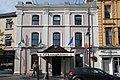 Portlaoise Main Street O'Loughlin's Hotel 2010 09 01.jpg