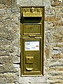 Post box GL7 16 Ampney St Peter, Gloucestershire - geograph.org.uk - 3075520.jpg