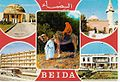 Postal card to Bayda in the sixties (Libya, 1960′s).jpg