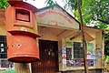 Postbox at Chittagong University Sub Post Office (01).jpg