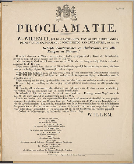 Proclamation of King William III of the Netherlands regarding his accession, 1849 Proclamation of William III.jpg