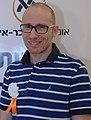 Prof. Dan T. Major, Bar-Ilan University.jpg