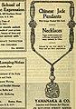 Programme (1919) (14761101171).jpg