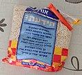 Ptitim - Ben-Gurion rice (cropped).jpg