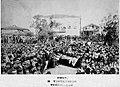 Public funeral in Trebizond.jpg