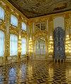 Pushkin Catherine Palace interior 07.jpg