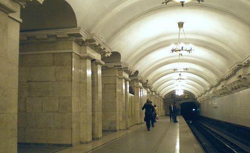 Pushkinskaya metrostation Platform