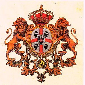 Kingdom of Sardinia - 19th century coat of arms of the Kingdom of Sardinia under the Savoy dynasty