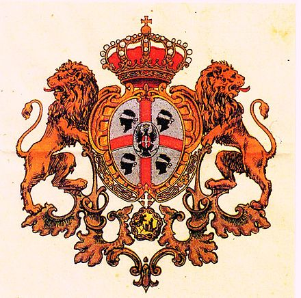 19th century coat of arms of the Kingdom of Sardinia under the Savoy dynasty QUATTRO MORI.jpg