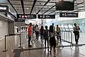 Queue for HSR tickets at HK West Kowloon Station (20180910084444).jpg
