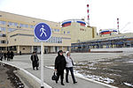 RIAN archive 893369 Work at Rostov nuclear power plant.jpg