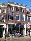 foto van Herenhuis ter breedte van drie vensterassen