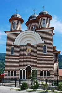 RO BZ Nehoiu St George Orthodox Church.jpg