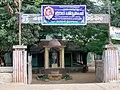 RPBS Boys High School, Srikalahasti.jpg