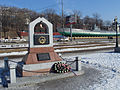 RU Vladivostok Korabelnaya.JPG