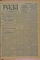 Rada 1908 175.pdf