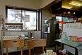 Ramen shop - Mount Hiei, Japan - DSC07218.jpg