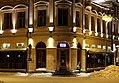 Rantakatu 4 Oulu 20100207.jpg