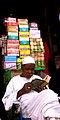 Reading the Koran (66016467).jpg