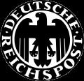 Reichspost-Emblem - Verkehrszentrum Muenchen 02.SVG