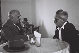 Berl Repetur - Berl Repetur (right) and David Remez, 1948