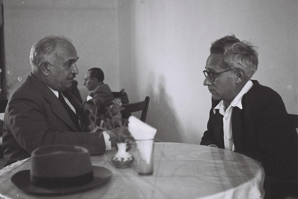 Repetur Remez 1948